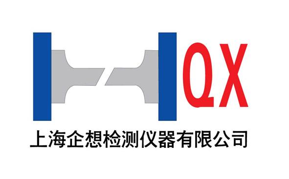 上海企想檢測儀器betway手機官網