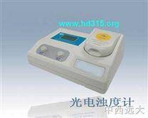 散射光濁度儀/光電濁度計/台式濁度儀(0~19.99