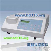 散射光濁度儀光電濁度計/台式濁度儀(0~100