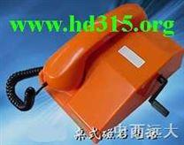磁石电话机(国产