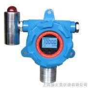 固定式氫氣檢測報警器