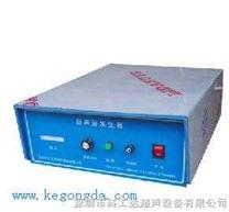 超声波发生器,超音波发生器,