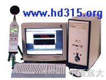 噪声自动测试系统(不含电脑 25-135DB)