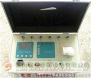 室內空氣檢測儀 裝修汙染空氣檢測儀