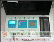 室內甲醛檢測儀 高溫蒸汽機 室內空氣檢測儀