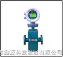 北京小口徑電磁流量計