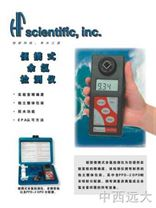 便攜式餘氯檢測儀
