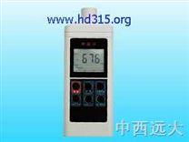 噪声测定仪/声级计/噪音计/分贝计