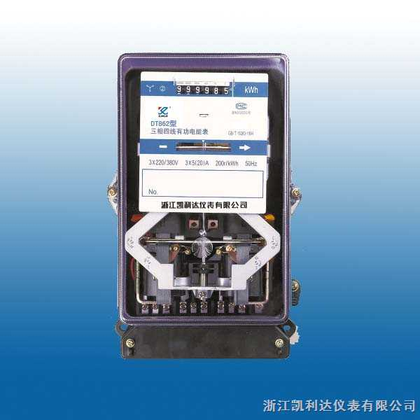 三相四线有功电能表dt862-2-浙江凯利达仪表有限公司
