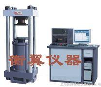 微機控製液壓壓力試驗機