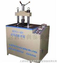 壓片機|試驗用壓片機|全自動壓片機