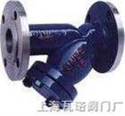 过滤器 蒸汽管道过滤器
