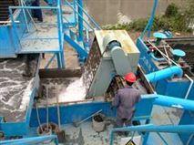 河道污泥处理设备专用卧螺式离心脱水机