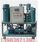 光滑油滤油机