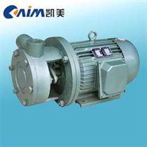 W型单级直连式旋涡泵,单级旋涡泵,不锈钢旋涡泵