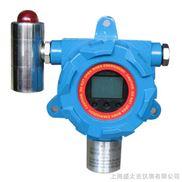 智能硫化氢气体泄漏检测仪