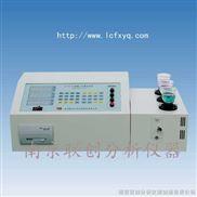 元素分析仪器,金属分析仪