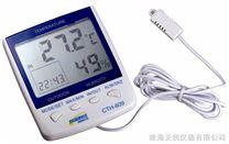 數字式溫度濕度計 CTH609