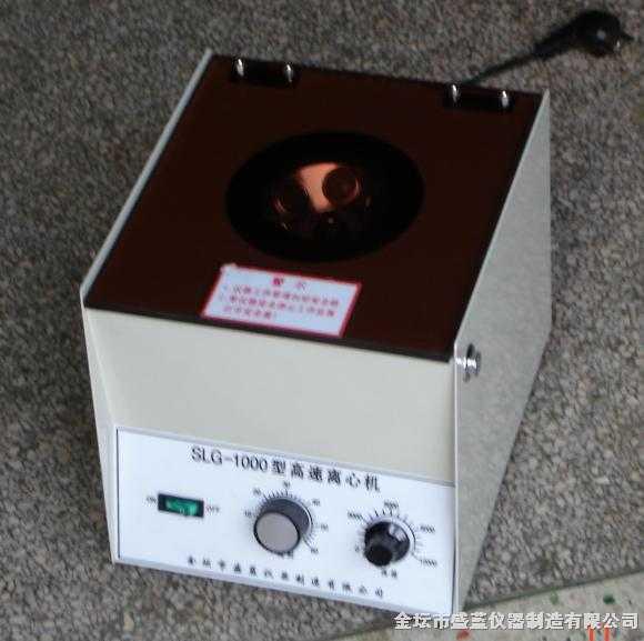 三聚氰胺高速离心机SLG-1000