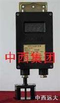 礦用風速傳感器(國產)有煤安證(產品)