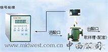 硫酸濃度計/微機化酸濃自動分析儀