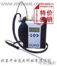 高级烟道气体分析仪(德国,