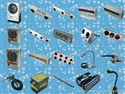 ST103A懸掛式離子風機、離子風槍、離子風咀、離子風棒、除靜電betway必威手機版官網
