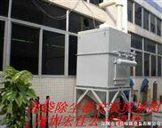 HJ-054A-布袋式除尘器