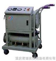 轻质燃油滤油机