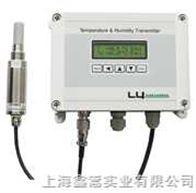 LY60SPLY60SP上海温湿度露点仪
