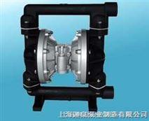 衬四氟防腐气动隔膜泵 耐腐蚀隔膜泵