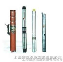 深井潜水电泵 不锈钢深井泵