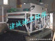 DWT-印染污泥脱水设备