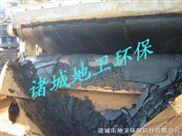 DWT-化工污泥脱水设备