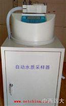 便攜式自動水質采樣器(混采)