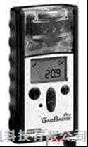 GB90便攜式乙炔氣體檢測儀