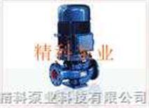 IZG(R)型单级单吸立式管道泵
