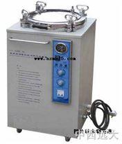 不鏽鋼立式壓力蒸汽滅菌器