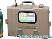 Canary便携式气体分析仪-DOAS差分吸收光谱