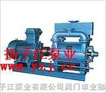 真空泵:2BE水环式真空泵及压缩机