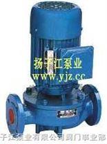管道泵:SG型管道泵|热水管道泵|耐腐管道泵|防爆管道泵