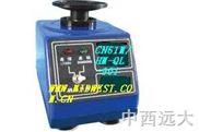 CN61M/HM-QL-901-漩渦混合器
