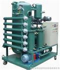 双级真空滤油机,变压器油绝缘油过滤设备