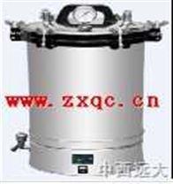小型蒸汽滅菌器(24L)