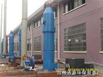 脫硫除塵器廠家型號