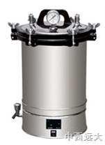 不鏽鋼手提式蒸汽壓力滅菌器