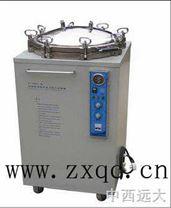全不鏽鋼立式蒸汽壓力滅菌器