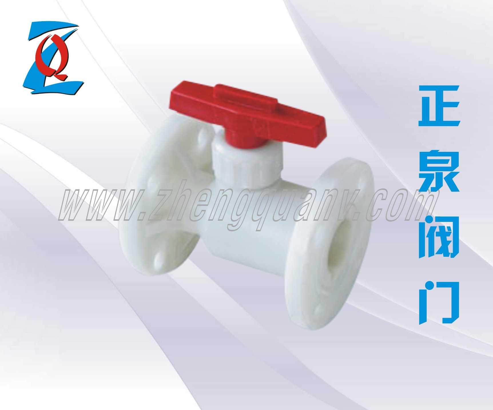 Q41F-10FPVDF塑料球阀