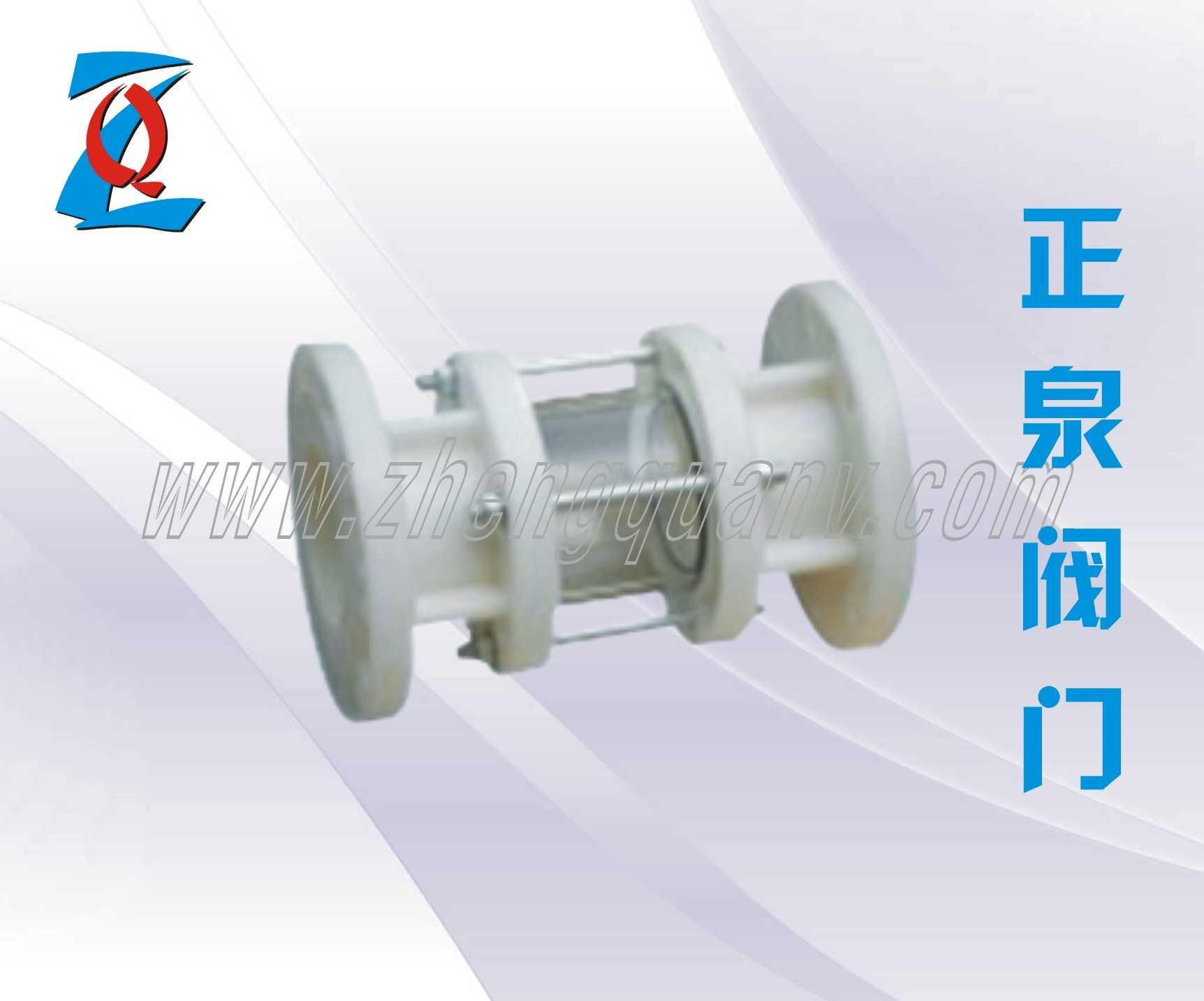IE300塑料视镜