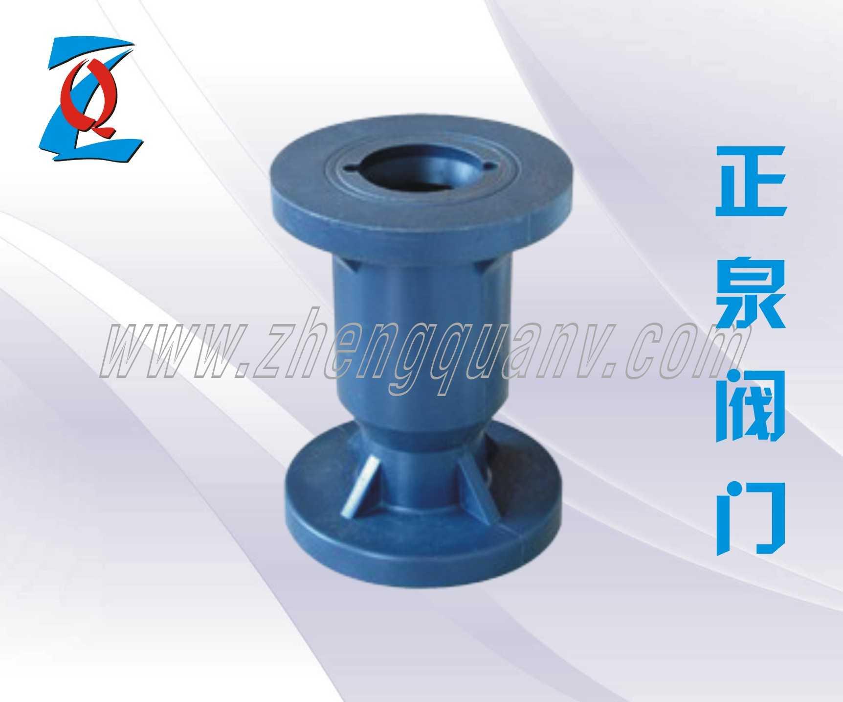 H41F-10S塑料止回阀(球芯式)